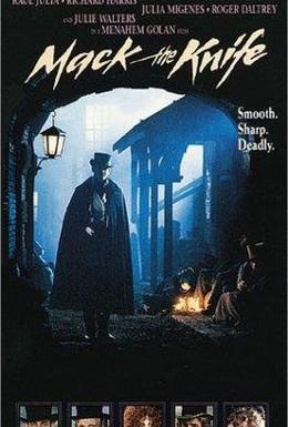 Постер фильма Мэк по прозвищу Нож (1989)