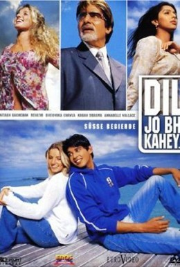 Постер фильма Как сердце подскажет (2005)