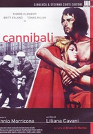 Каннибалы (1970)