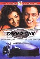 Тарзан: Супер-кар (2004)