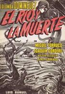 Река и смерть (1954)