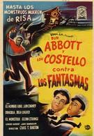Эбботт и Костелло встречают Франкенштейна (1948)