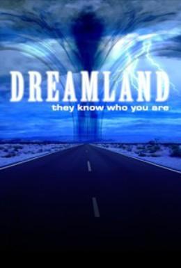 Постер фильма Наблюдатели (2007)