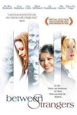 Постер фильма Только между нами (2002)