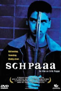 Постер фильма Кулак (1998)