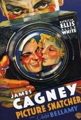 Постер фильма Охотник за фотографиями (1933)