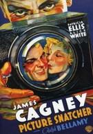 Охотник за фотографиями (1933)