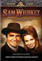 Сэм Виски (1969)