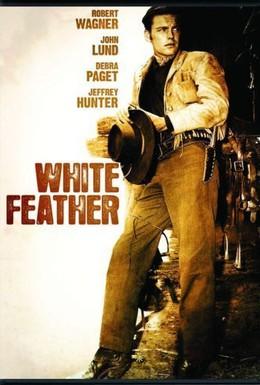 Постер фильма Белое перо (1955)