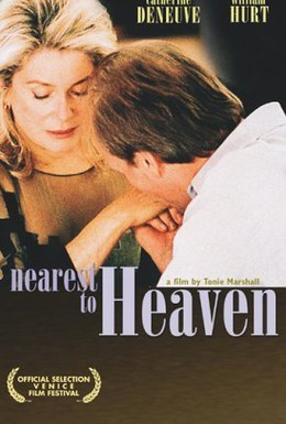 Постер фильма Рядом с Раем (2002)