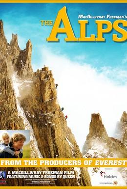Постер фильма Альпы (2007)