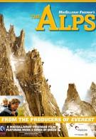 Альпы (2007)