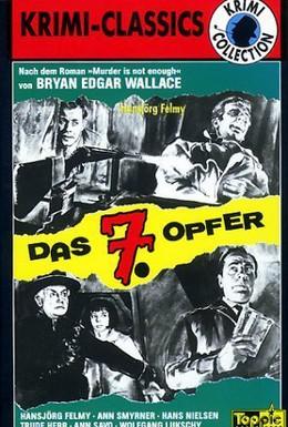 Постер фильма Убийцы на треке (1964)