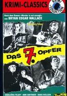 Убийцы на треке (1964)