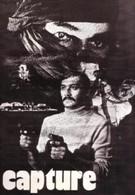 Захват (1982)