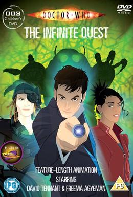 Постер фильма Доктор Кто: Путешествие в бесконечность (2007)