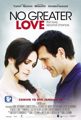 Постер фильма Нет большей любви (2009)