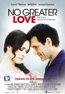Нет большей любви (2009)