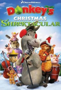 Постер фильма Рождественский Шректакль Осла (2010)