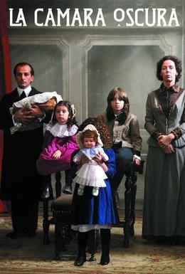 Постер фильма Камера обскура (2008)