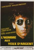 Человек с глазами цвета серебра (1985)