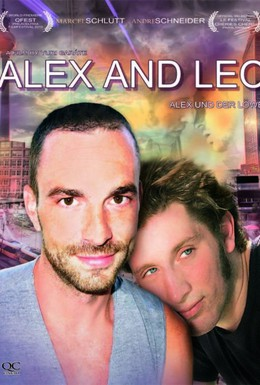 Постер фильма Алекс и лев (2010)