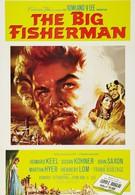 Великий рыбак (1959)