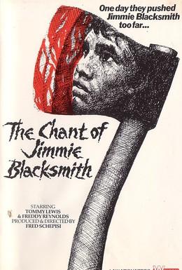 Постер фильма Песнь Джимми Блэксмита (1978)