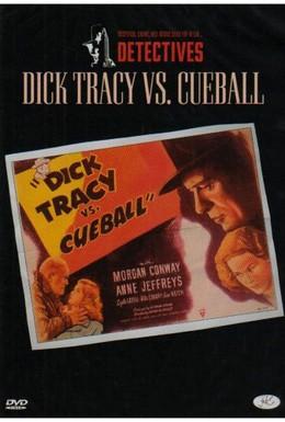 Постер фильма Дик Трейси: Против биллиардного шара (1946)