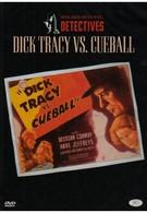 Дик Трейси: Против биллиардного шара (1946)