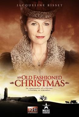 Постер фильма Старый добрый День Благодарения (2008)