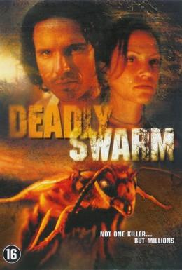 Постер фильма Смертоносный рой (2003)