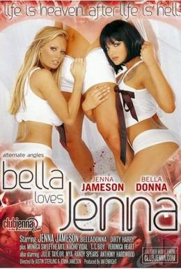 Постер фильма Белла любит Дженну (2004)