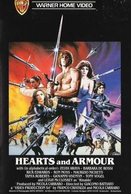 Постер фильма Сердца и доспехи (1983)