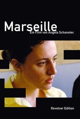 Постер фильма Марсель (2004)