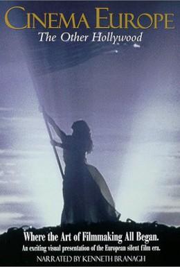 Постер фильма Кино Европы: Неизвестный Голливуд (1995)