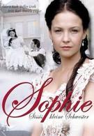 Софи – страстная принцесса (2001)