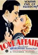 Любовный роман (1932)
