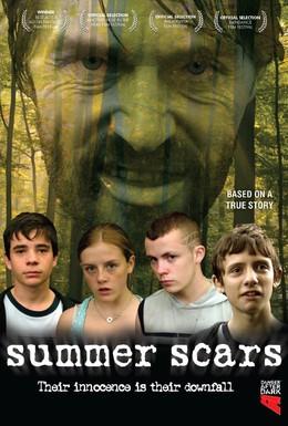 Постер фильма Летние шрамы (2007)