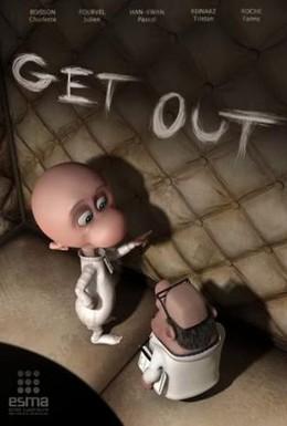 Постер фильма На выход! (2009)
