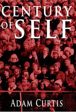 Постер фильма Столетие личности (2002)