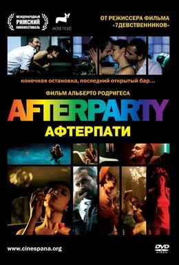 Постер фильма Afterparty (2009)