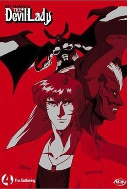 Постер фильма Леди-Дьявол (1998)
