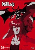 Леди-Дьявол (1998)