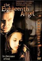 Восемнадцатый ангел (1997)