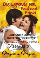 Легенда о Пауле и Пауле (1973)