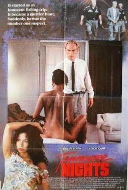 Постер фильма Ночи в Теннесси (1989)