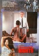 Ночи в Теннесси (1989)