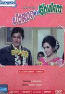 Счастье напрокат (1972)