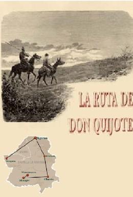 Постер фильма Путь Дон Кихота (1934)
